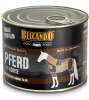 BELCANDO® SINGLE PROTEIN Paard